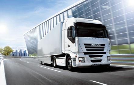 Imagen ilustrativa de Transportadora em SP